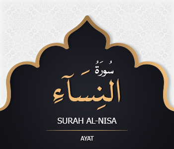 SURAH AN-NISA #AYAT 38-42: 12th March 2020