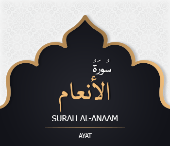 SURAH AL-ANAAM #AYAT 6-11: 8th September 2021
